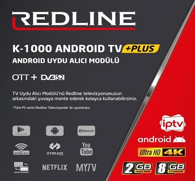 سوفتوير REDLINE BOARD K-1000 PLUS K1000PLUS.png